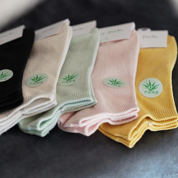 告别香港脚,你只需要这款香水袜,吸汗排湿,穿三天都很香!  春3月 好物 第27张