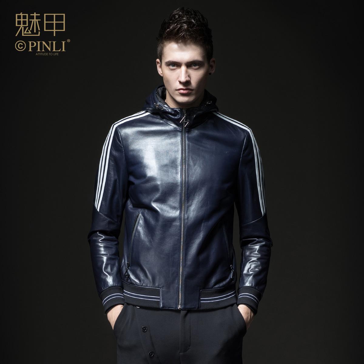 提升帅与时尚的造型魅力,混搭皮衣外套就可以!  秋11月 第18张