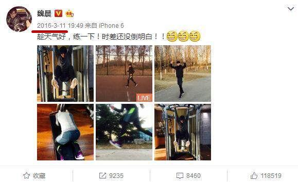 """杜淳现在长这样?男艺人健身堪比""""整容""""啊  秋11月 第42张"""
