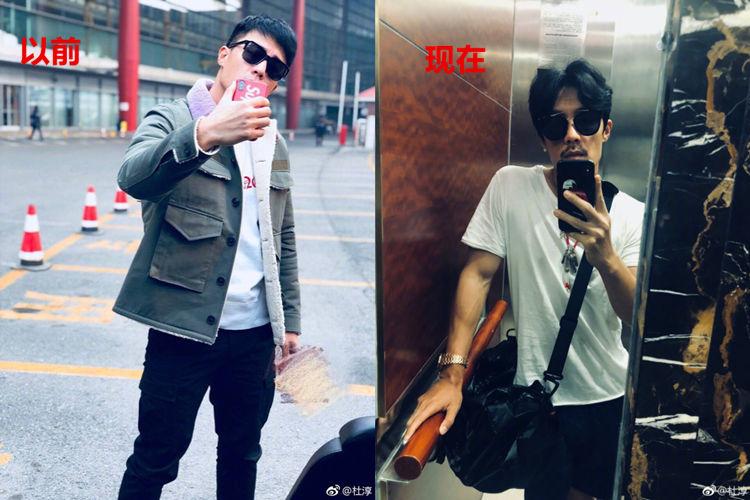 """杜淳现在长这样?男艺人健身堪比""""整容""""啊  秋11月 第18张"""