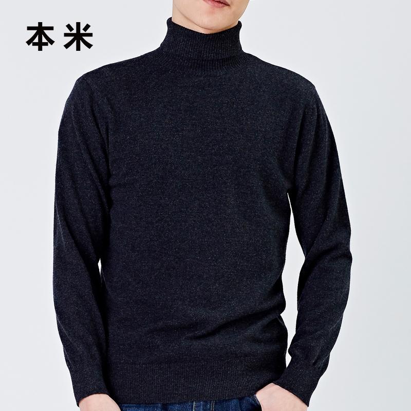 """高领毛衣的冬季,让你体会""""男人式""""的优雅  秋11月 第30张"""