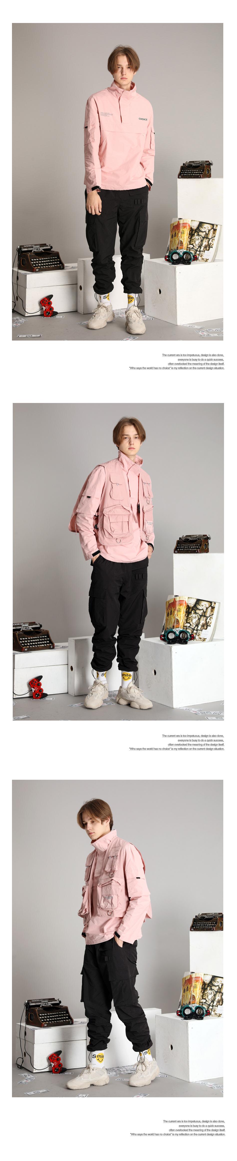 粉色机能风,瘦的人这样穿才够酷!  秋11月 搭配 第1张