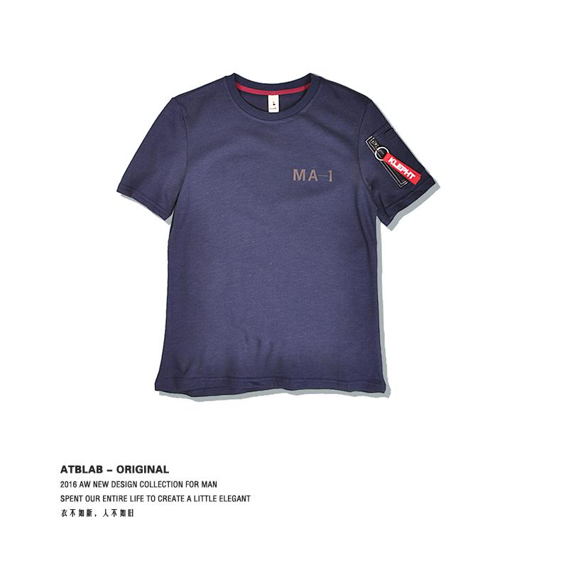 男神直播室 VOL.1 |  男神精选 商品清单 春5月 第3张